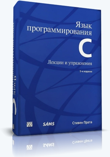 Free C++ Books : PDF Download