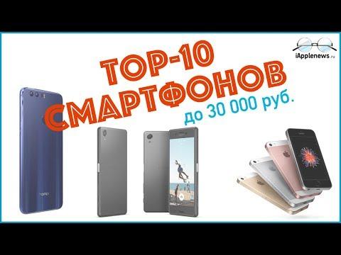 Хороший телефон до 20000 рублей на алиэкспресс