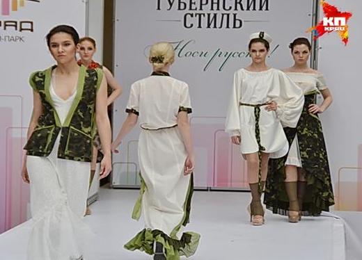 Платья напрокат в москве недорого - аренда и -
