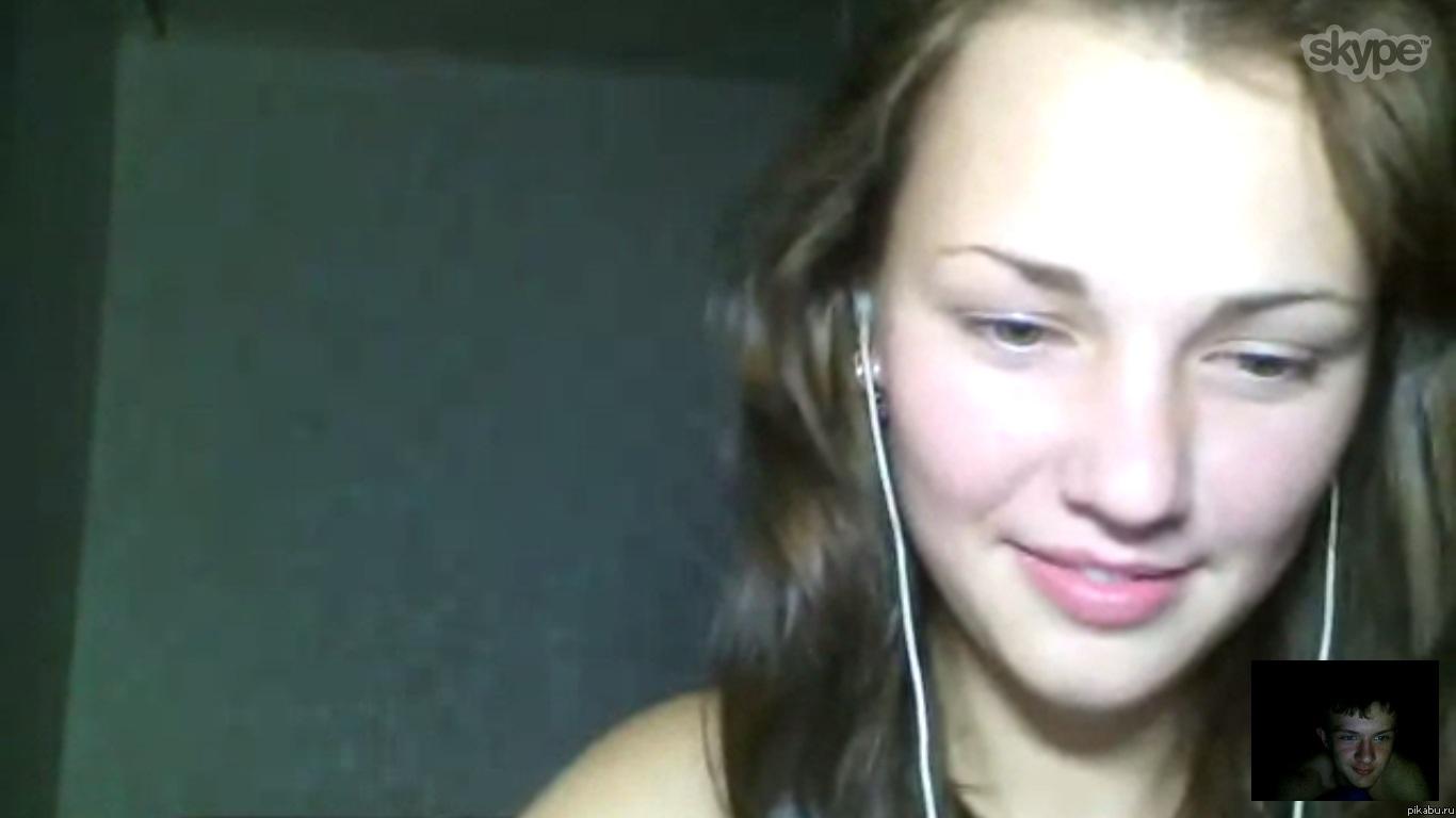 скайп знакомства с девушкой чат рулетка онлайн