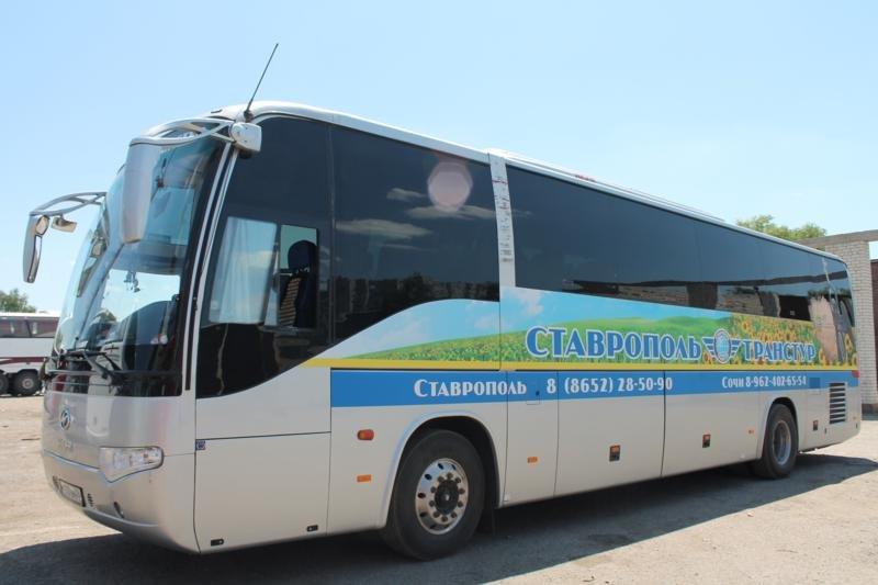 Автобус ставрополь ростов цена билета