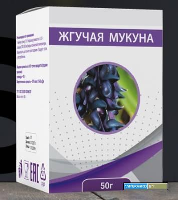 Мукуна жгучая свойства для похудения