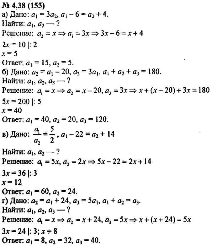 Решение по математике 8 класс онлайн