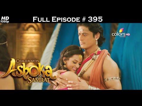 Samrat Ashoka Serial Mp3 Songs Free Download