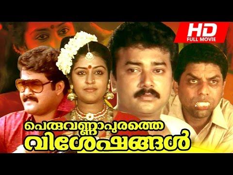 Watch Naayak - Telugu Dubbed Malayalam Full Movies 2015