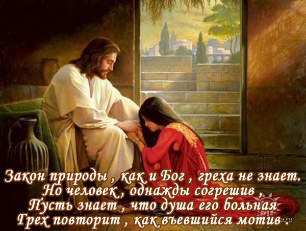 Страх - возможно ли преодолеть? - Православие и мир