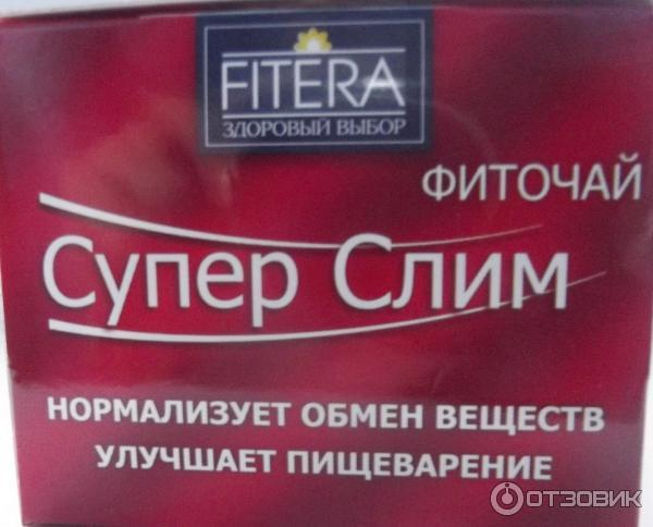 Чай ред слим для похудения