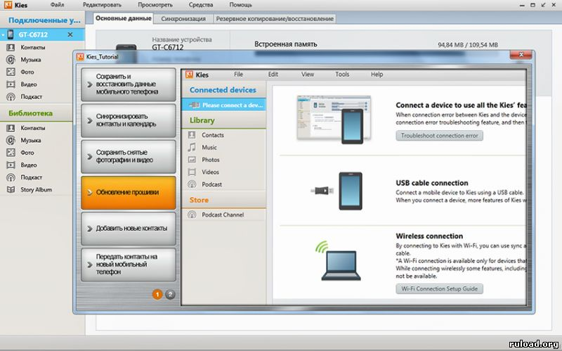 Samsung Kies Mini Download - softpediacom