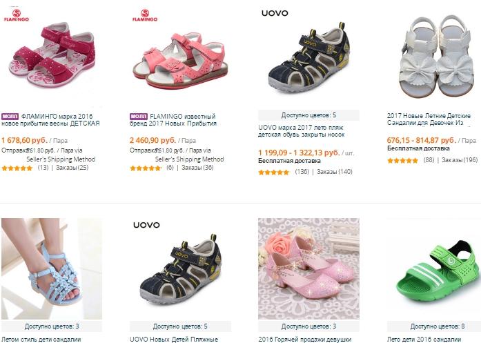 Как выбрать детскую обувь на алиэкспресс