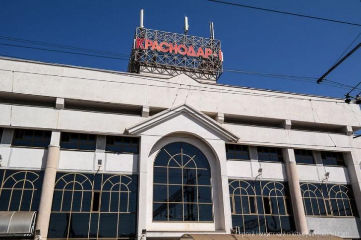 жд вокзал кемерово цена билетов