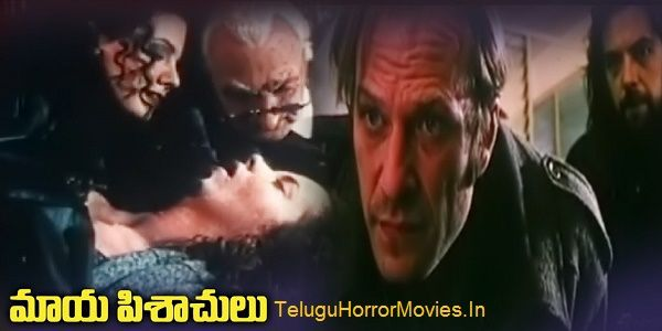 Horror Archives - Hindilinks4u Watch Online Hindi Movies