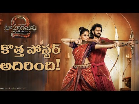 Bahubali 2 box office collection in Hindi - Baahubali 2 ki