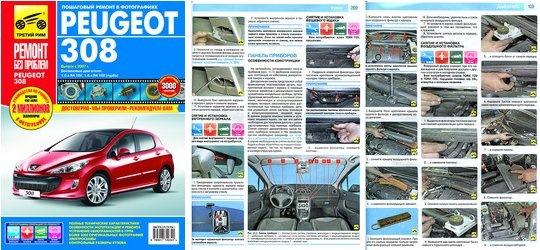 155 Peugeot 308 - Owner's Manual - RHD (UK, Australia