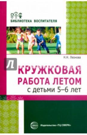 Виньетки для детского сада исходники в psd- и