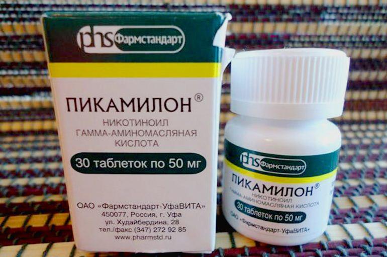 Пирацетам сколько таблеток пить алкоголизм