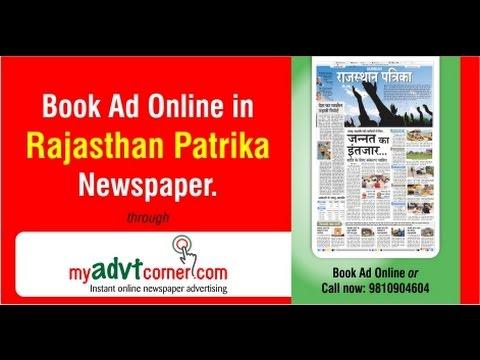 Rajasthan Patrika Pdf FilePdf - thebookeenet