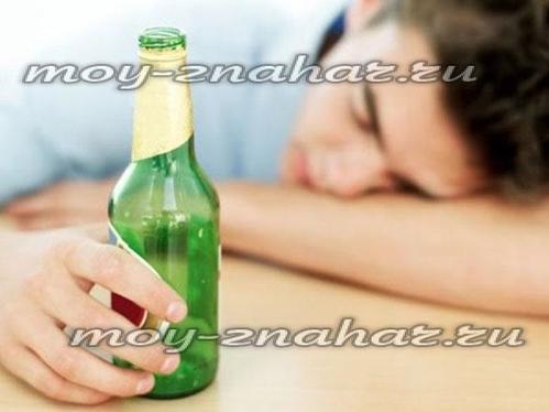 Как лечить алкоголизм в домашних условиях без ведома больного отзывы