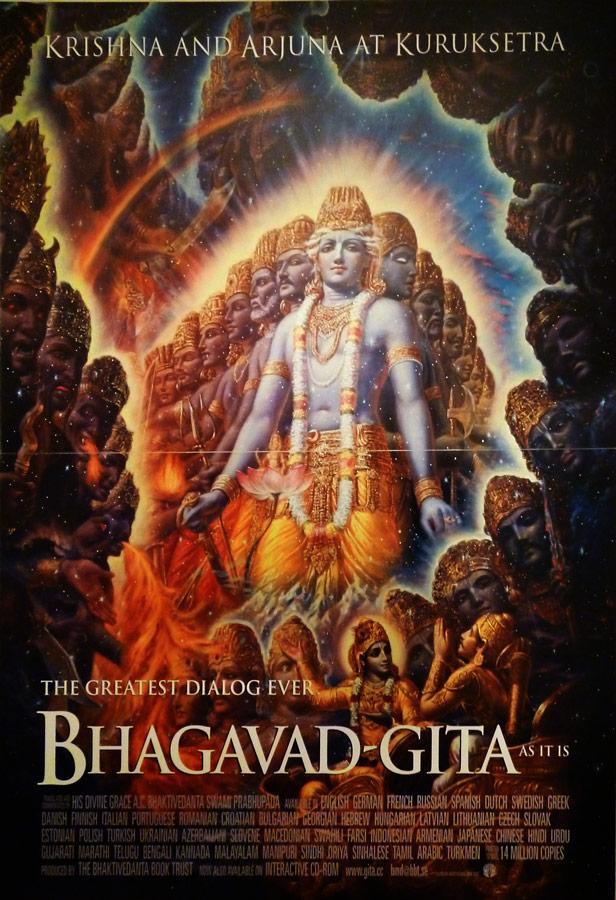 Bhagavad gita essay topics