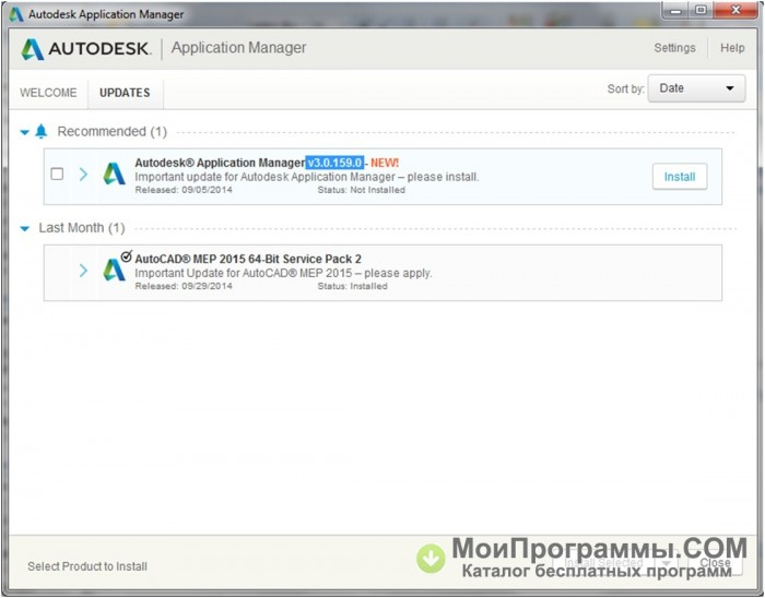 Autodesk Application Manager replaced by desktop