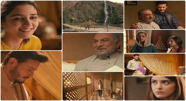 Diyar E Dil OST - HD Full Title Song New Drama Hum Tv