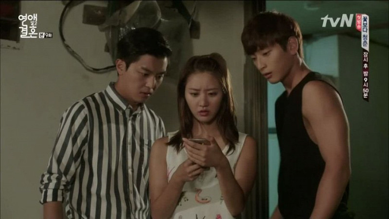 Marriage not dating vostfr episode 10