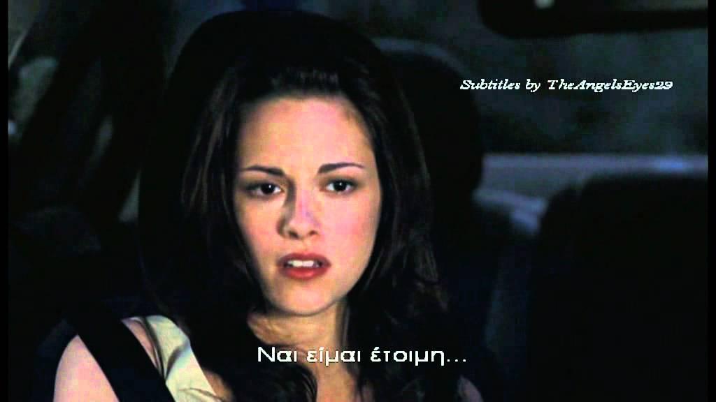 Twilight Trailer with Greek Subtitles - YouTube