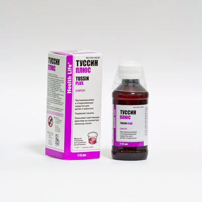 Codeine guaifenesin price