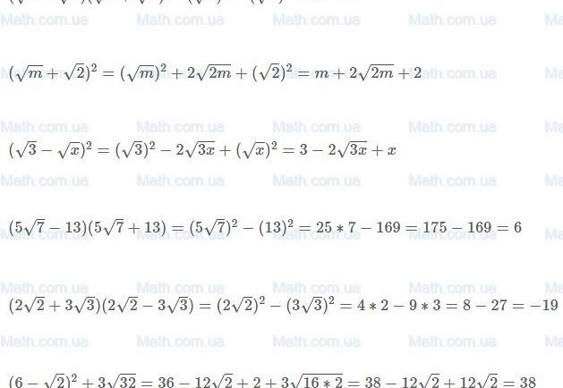 Гдз математика 8 класс макарычев алгебра