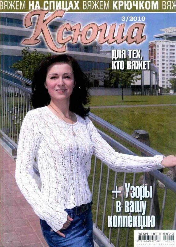 Вязание крючком вконтакте - vk