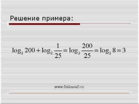 Решение егэ по математике в 7