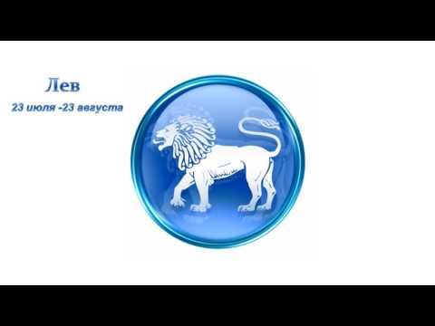 Гороскоп   2018 год для льва женщины лошадь