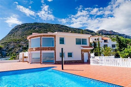 Недорогая недвижимость север испании