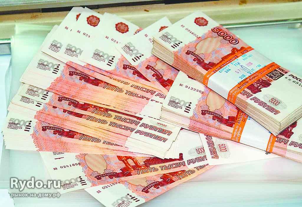 Быстро заработать денег в брянске