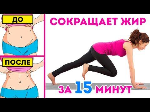 Как скинуть вес и убрать живот быстро