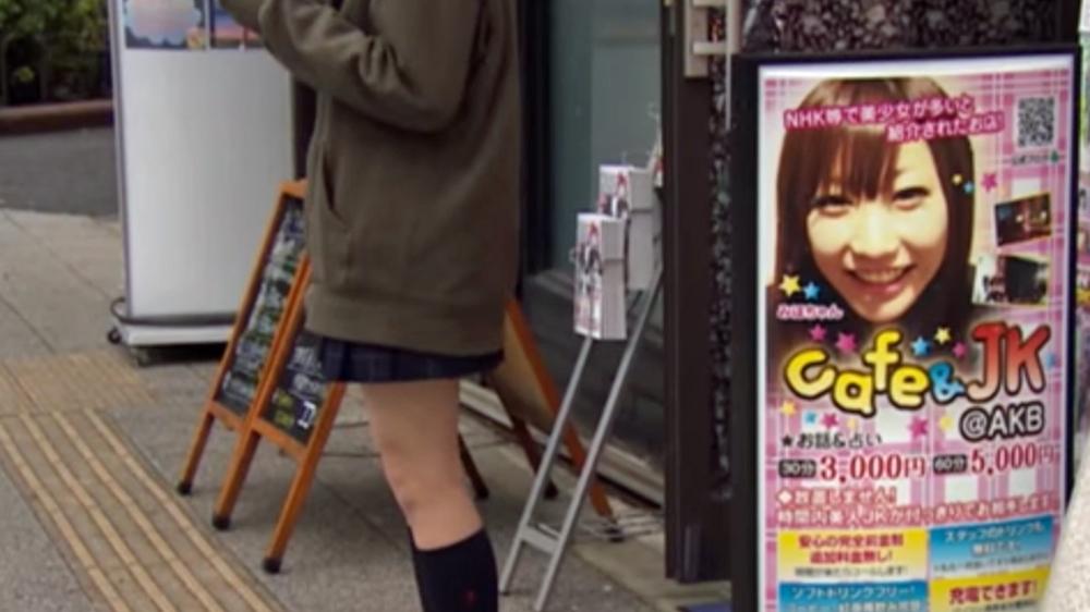 Japan dating