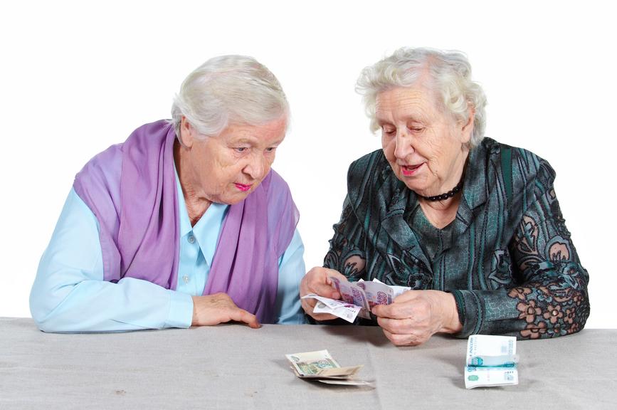 Займ для пенсионеров до 70 лет