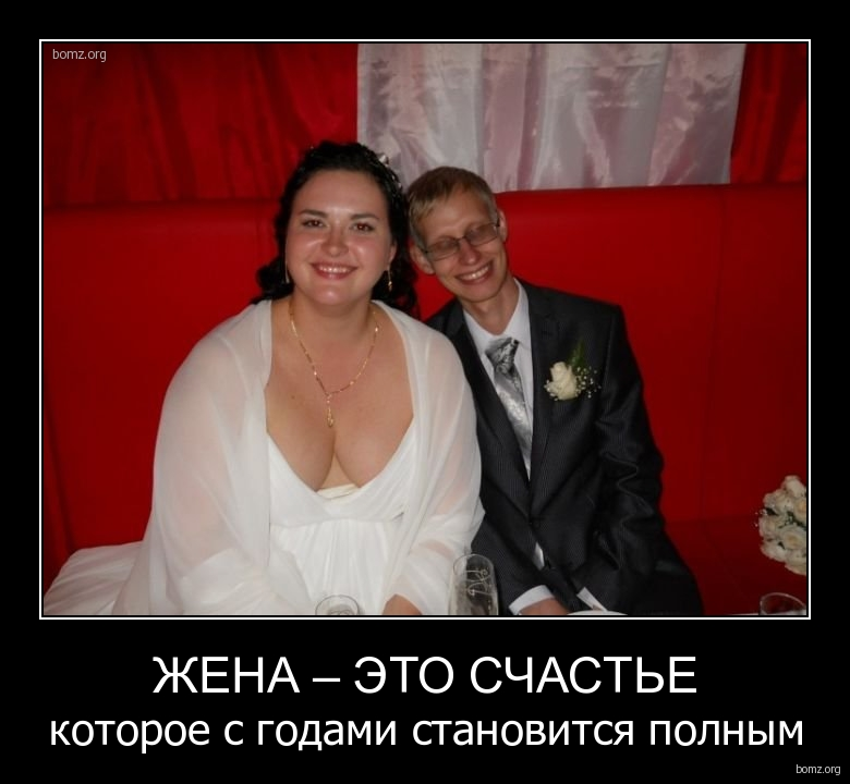 Муж ищет любовника для своей жены
