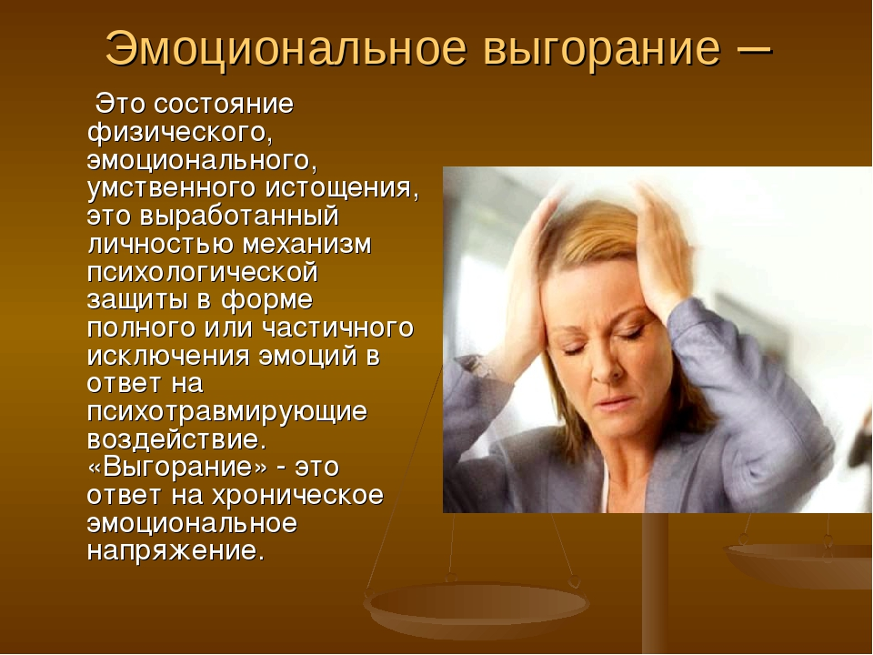 Психологические тесты онлайн - У психолога