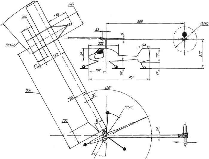 Расчет несущего винта квадрокоптера шнур type c для коптера phantom
