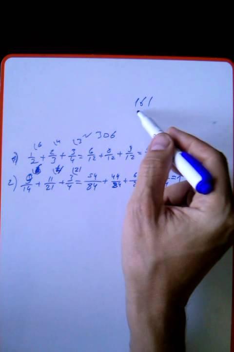 Гдз 6 класс математика о с істер 2014 скачать