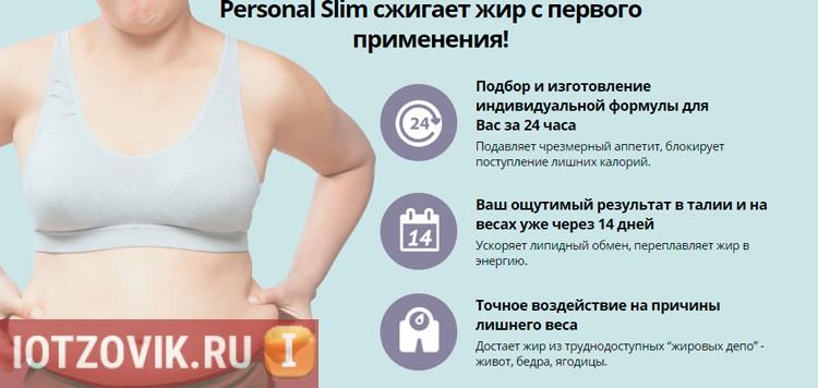 Диеты быстро эффективно сжигание жира