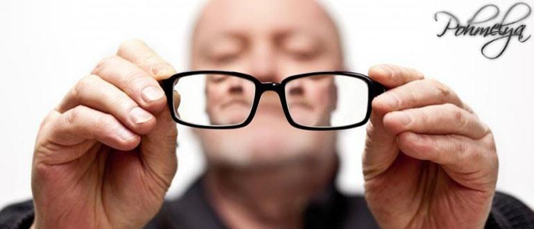 Как восстановить зрение после запоя