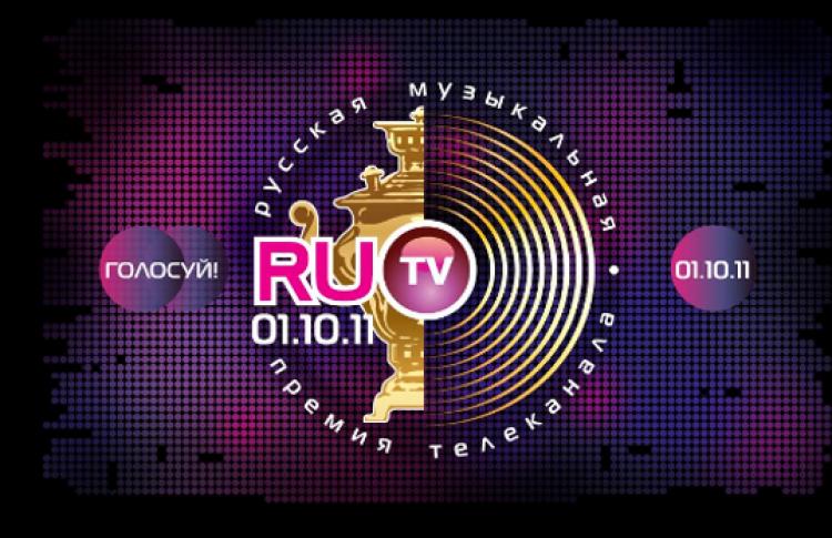 РУ ТВ онлайн трансляция - МУЗЫКА - oVeGo