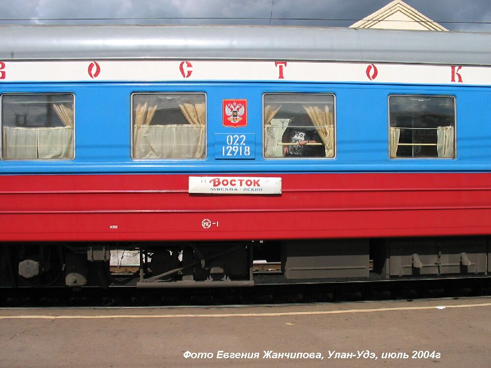 Купить билет на поезд томск новосибирск расписание какие документы при бронировании билета на самолет