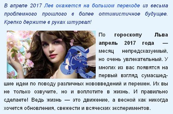 Гороскоп для скорпион   2018 года для женщины