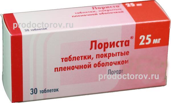 30 mg imovane