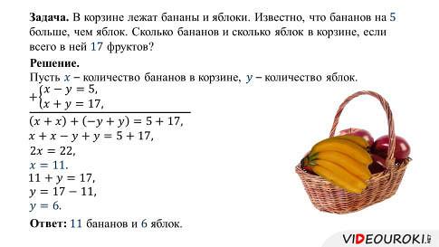Сложные задачи по математике 8 класс с решениями