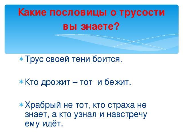 Жамалетдинова ЭХ Репрезентация антиценности