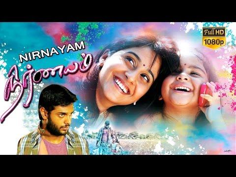 Tamil 720p HD Video Songs Tamil HD Video Songs TNHQ Video