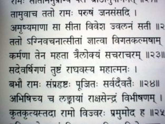 My village essay in sanskrit, contoh essay chronological